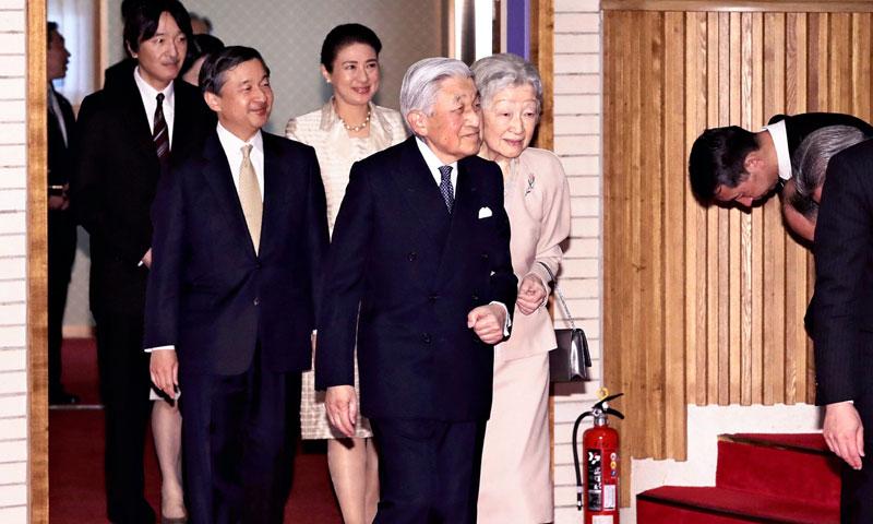 Los emperadores de Japón conmemoran sus 30 años de reinado tras conocerse el nombre de la nueva era