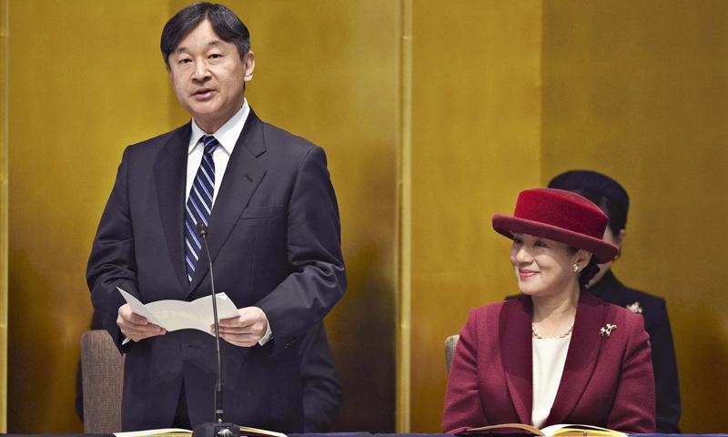 Últimos ensayos: Naruhito practica su primera audiencia con el Parlamento de Japón