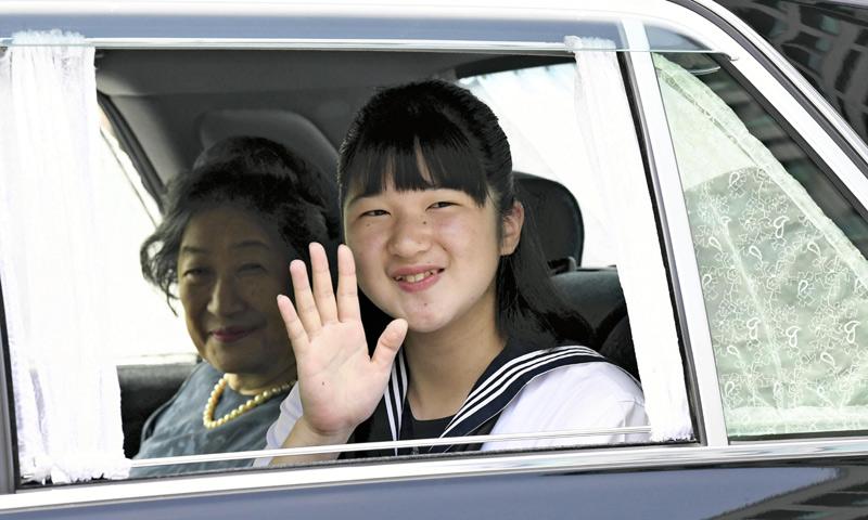 Aiko de Japón, la princesa sin trono que soñaba con las estrellas
