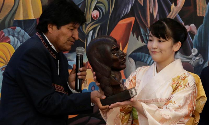 El periplo americano de Mako de Japón meses antes de decir adiós a su título de princesa