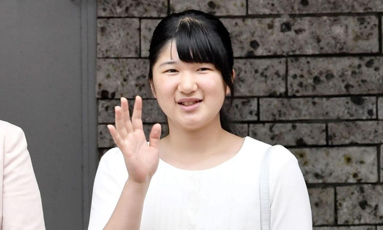 La única hija de Naruhito no es la heredera al trono de Japón, ¿por qué?