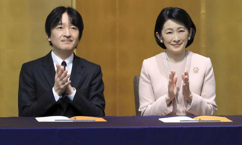 Con dos 'buffets' y rodeado de 750 invitados: Akishino de Japón se convertirá en heredero