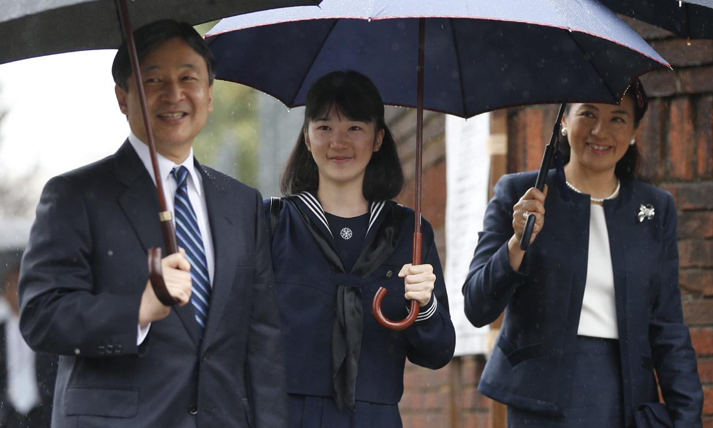 Aiko de Japón sigue los pasos de su padre: la Casa Imperial desvela la universidad en la que estudiará