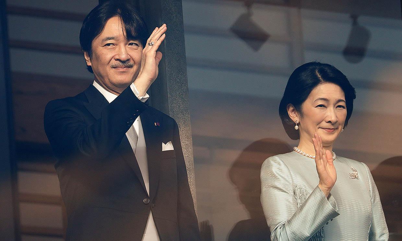 El príncipe Akishino tendrá que esperar para ser proclamado heredero imperial