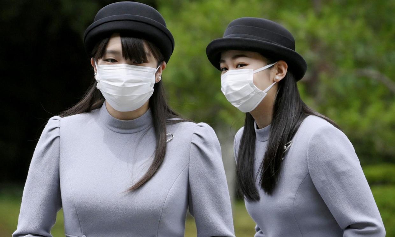 Mako de Japón retoma su agenda de princesa mientras su boda está en el limbo