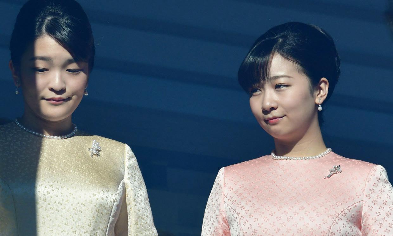 Kako de Japón sorprende en televisión en un momento de mínimas apariciones para la Familia Imperial
