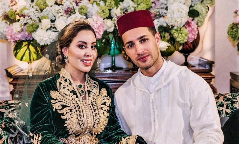 Se casa Lalla Nouhaila, sobrina del rey Mohamed VI