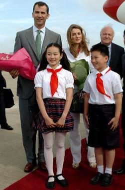 Los Príncipes de Asturias viajan a China para una visita relámpago