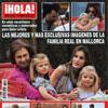 Esta semana en ¡HOLA!: Las mejores y más exclusivas imágenes de la Familia Real en Mallorca