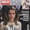 En ¡HOLA!: La princesa Letizia, brillante en su papel