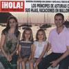 En ¡HOLA!: Los Príncipes de Asturias y sus hijas, vacaciones en Mallorca