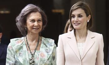 Doña Sofía cede el testigo a doña Letizia como 'Reina de Solidaridad'