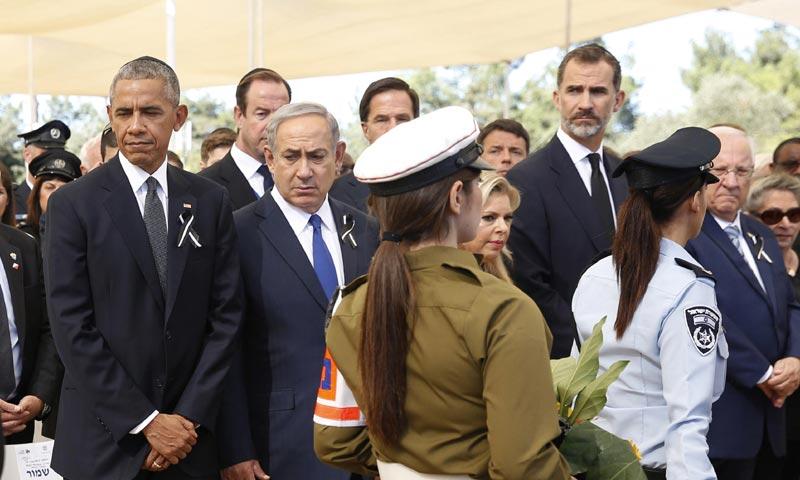 El rey Felipe asiste al funeral de Estado de Simon Peres junto a líderes de todo el mundo