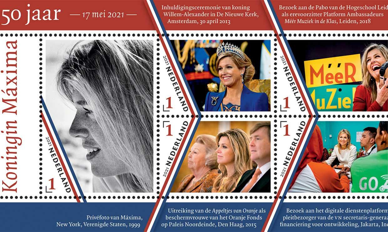 Máxima de Holanda celebra su 50 cumpleaños con sello propio y una imagen inédita muy especial