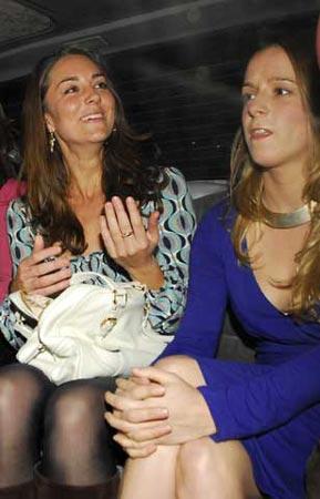 El príncipe Guillermo y Kate Middleton se telefonean mutuamente tras poner fin a su relación