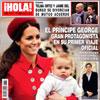 En ¡HOLA!: El príncipe George, gran protagonista en su primer viaje oficial