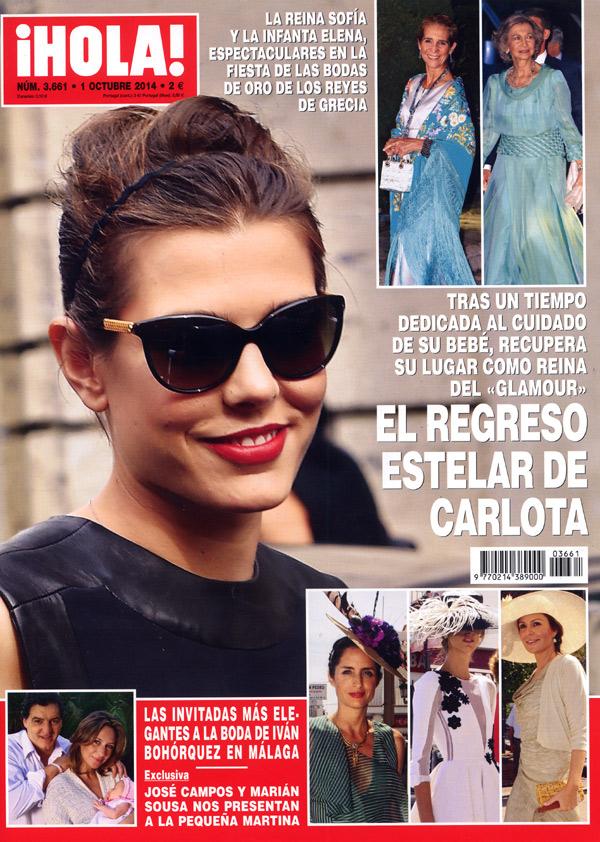 Esta semana en ¡HOLA!: El regreso estelar de Carlota; las invitadas más elegantes a la boda de Iván Bohórquez; José Campos y Marián Sousa nos presentan a su hija; y más...