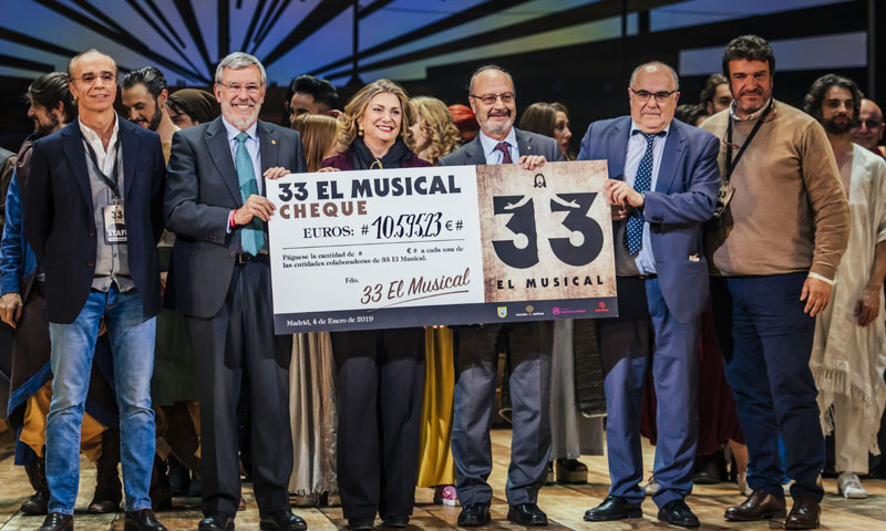 Irene Villa, Esmeralda Moya y Joaquín Prat, entre los asistentes a un espectáculo muy especial