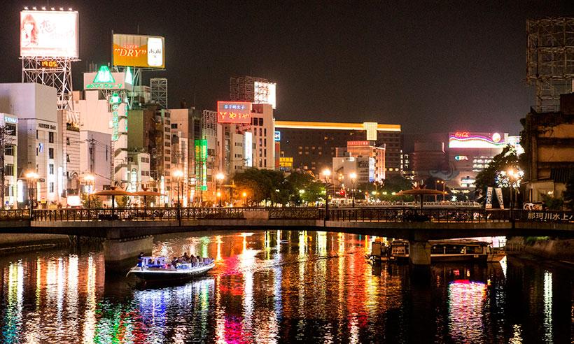 Kyushu: la isla donde nació Japón