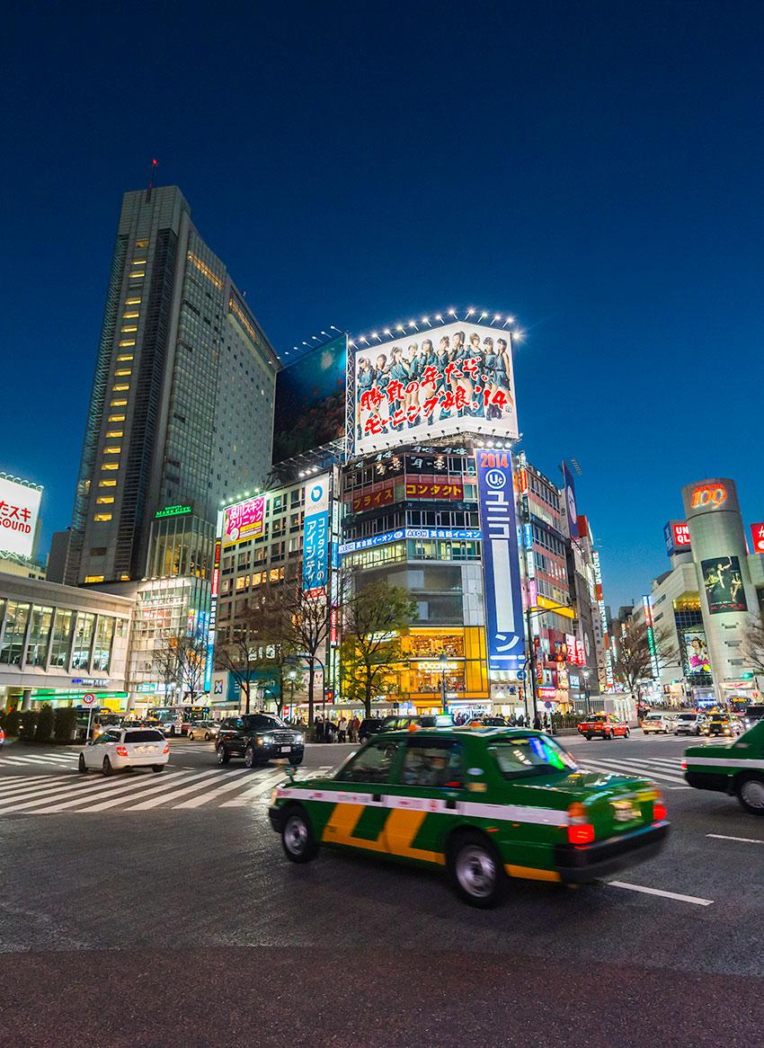 Calles de Tokio, Japón