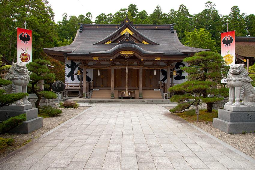 Hongu-Taisha-kumano-kodo