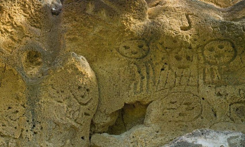 Grabados de los indios en el lago Enriquillo.