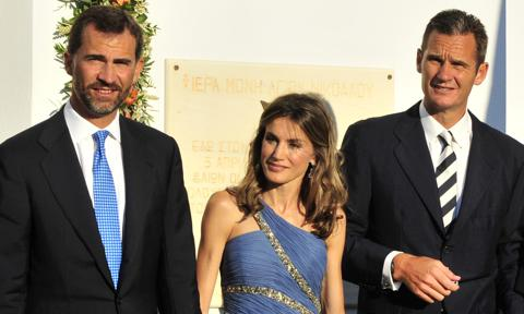 King Felipe's brother-in-law granted permission to leave prison for Christmas